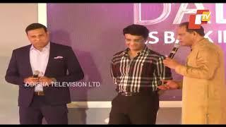 Md Azharuddin & VVS Laxman Greet New BCCI President Sourav Ganguly