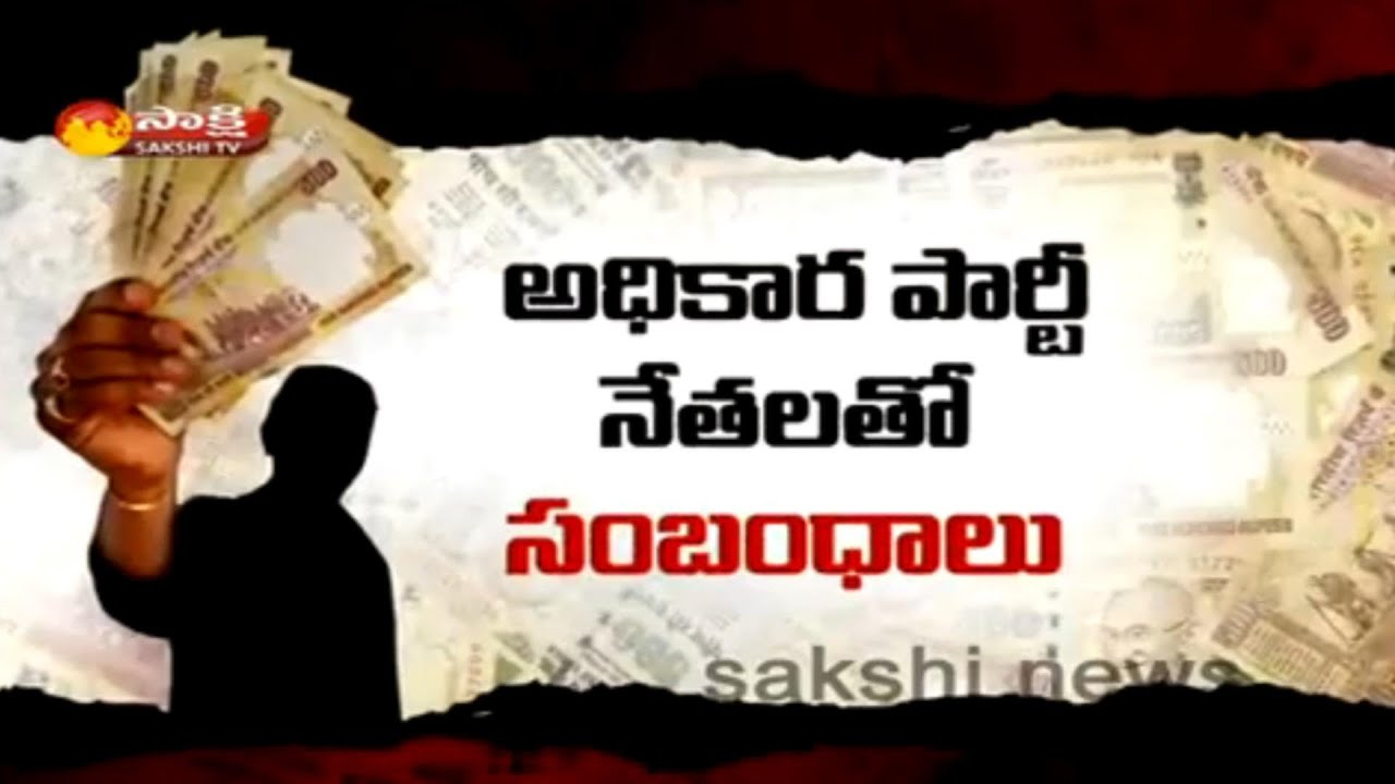 tdp-chandrababu-crime-rate-tdp-leaders-community-b