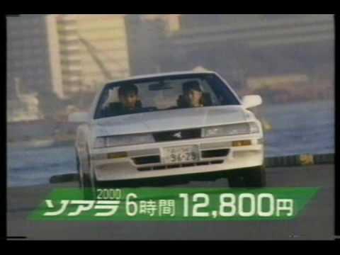 1989 TOYOTA  RENTAL & LEASING Ad