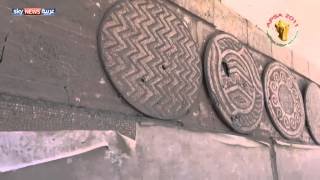 قصف متحف الفسيفساء بمعرة النعمان