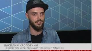 Фирменный стиль. Новости 18/08/2017 GuberniaTV