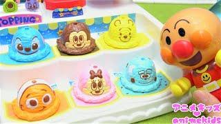 アンパンマン おもちゃ アニメ アイスクリームやさん ディズニーマジカルモール どれにしようかな? アニメキッズ