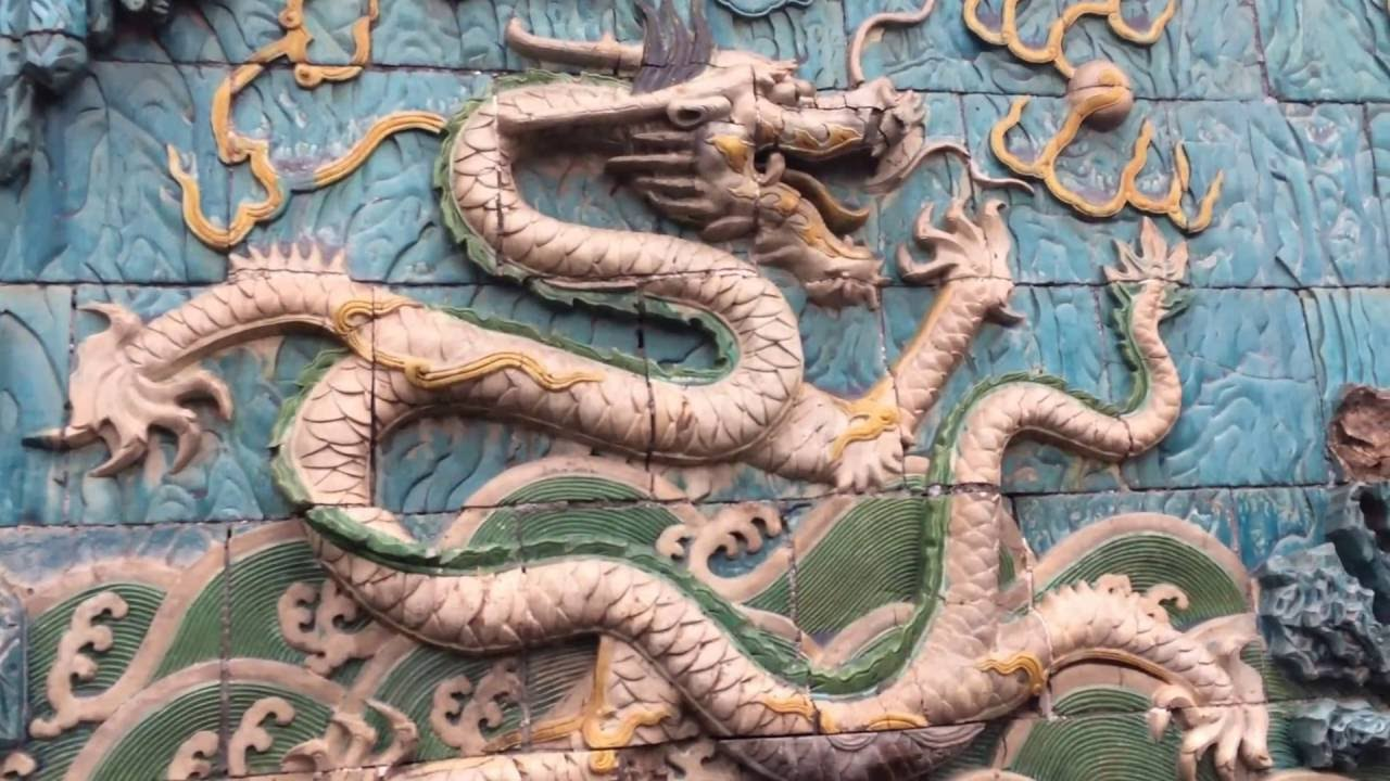 The Meaning Behind the Nine-Dragon Wall in Beijing's