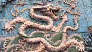 9 Dragon-Wall inside the Forbidden City - Beijing - China
