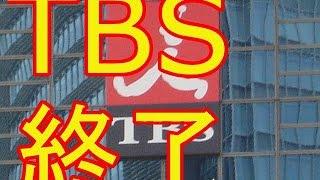 4日に放送されたTBS「水曜日のダウンタウン」の内容について「昨日...
