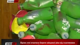 як зробити сніговика з пластикової пляшки