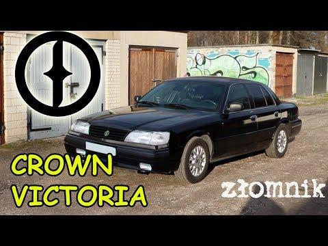Złomnik: Ford Crown Victoria to amerykański Polonez