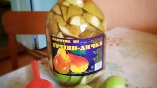 Вкуснющие компоты из груш. Рецепт от моей мамочки.