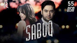 Saboq (o'zbek serial) | Сабок (узбек сериал) 55-qism