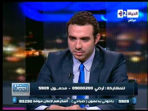 مصر الجديدة - متصلة تهاجم مؤسس أسف ياريس : 30سنة فساد - ويرد :أيام مبارك بلغت عن ظابط و أخدت حقى