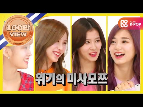 (Weekly Idol EP.274) TWICE's Korean language TEST!!
