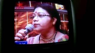 Rabindra Sangeet (Sedin Dujone)