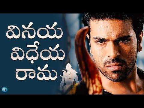 Ram Charan New Movie Working Title as Vinaya Vidheya Rama | Vinaya Vidheya Rama Teaser | R2R
