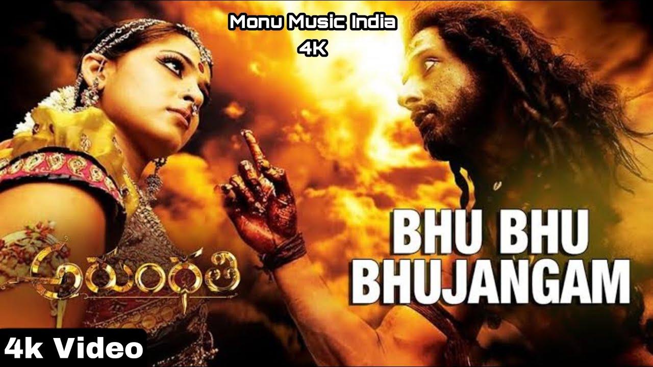 "Bhu Bhu Bhujangam Full Song 4K || Arundhati"" || Dolby Digital+ 5.1 || Anushka Shetty, Sonu Sood"