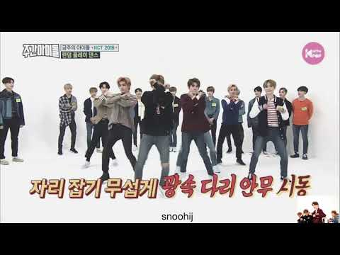 nct's random play dance weekly idol