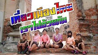 การะเกด เก็ต แดนซ์ เพลงเที่ยวเมืองไทย Version Cover !!! น้องดาว