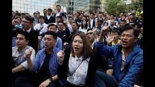11/26【美国观察】重量级议员就香港区议会选举结果发表声明
