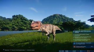Доисторическая жизнь - Jurassic World Evolution 02