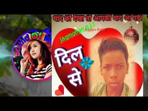 DJ Nagpuri Gana 2018 Dil Nahi Hota To Pyar Nahi Hota Jaan Nahi Hota To Tujhpe Na Mata Jaya DJ YouTub