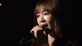 Davichi - Just the two of us, 다비치 - 둘이서 한잔해, Show champion 20130703 - Stafaband