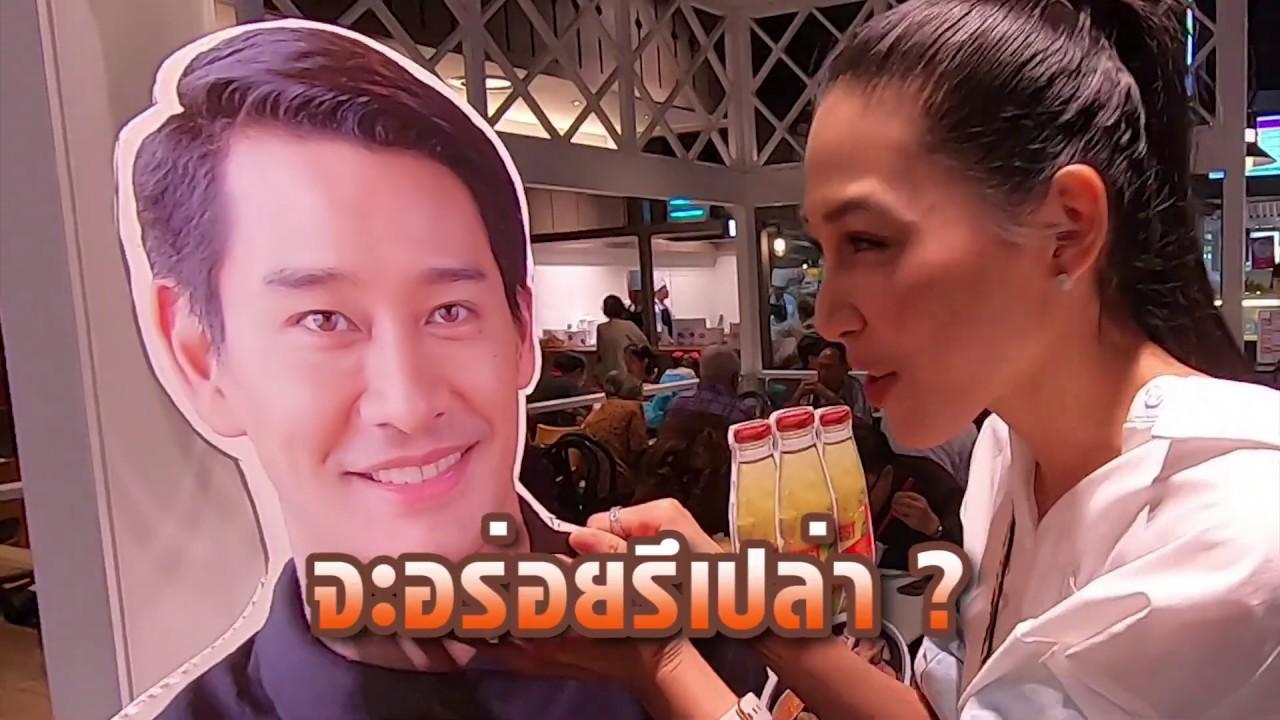 อยากรู้จัง ตะลุยกินจนพุงแตก Thai Taste hub มาที่เดียวเหมือนไปกินทั่วกรุงเทพ  [TEASER] Ep. 14
