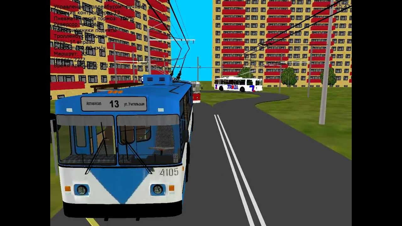 игры про троллейбусы симулятор скачать