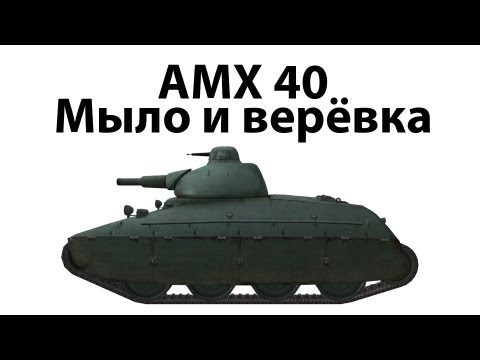 World Of Tanks блог игроков