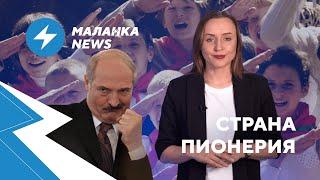 ⚡️Заводы на грани банкротства / МВД кошмарит суды / Пресследование спортсменов