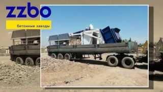 видео Будни бетонного завода #3 Кабинка оператора БСУ Лука 40