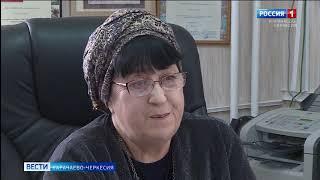 Вести Карачаево-Черкесия 04.01.2021