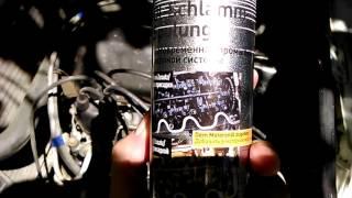 видео Промывка двигателя Liqui Moly
