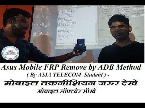 Asus Mobile FRP Remove by ADB Method ( By ASIA TELECOM  Student ) - मोबाइल तकनीशियन जरुर देखे
