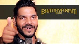 Bhimavaram Beat - Noel Sean