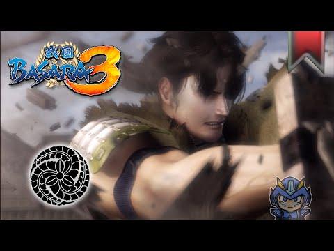 Sengoku BASARA 3 - Kuroda Kanbei Story Mode Playthrough [PS3]