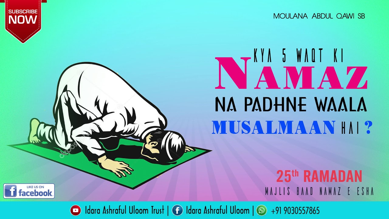 Download 5 Waqt Ki Namaz Kese Farz Hui By Maulana Tariq