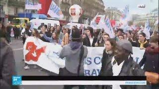 تجدد المظاهرات في فرنسا اعتراضا على قانون العمل الجديد