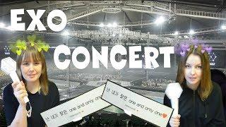 Концерт EXO: как попасть, где купить билеты, сколько стоит?