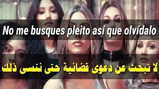 Lele Pons - Vete Pa La مترجمة للعربية💥