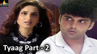 Aap Beeti Tyaag Part - 2 | Hindi TV Serials | Aatma Ki Khaniyan | Sri Balaji Video