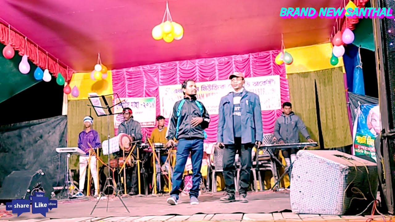 Chetan Kulhi Gubud Gubud || New santali video 2021 || Brand new santhal ||Santali Stage show||