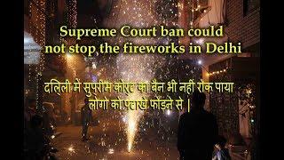 Diwali 2017 in Delhi