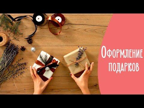 Лаванда сушенная цветы – купить в Киеве, оперативная