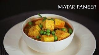 Matar Paneer (cottage Cheese And Peas Gravy) Recipe | Maggi Creative Kitchen