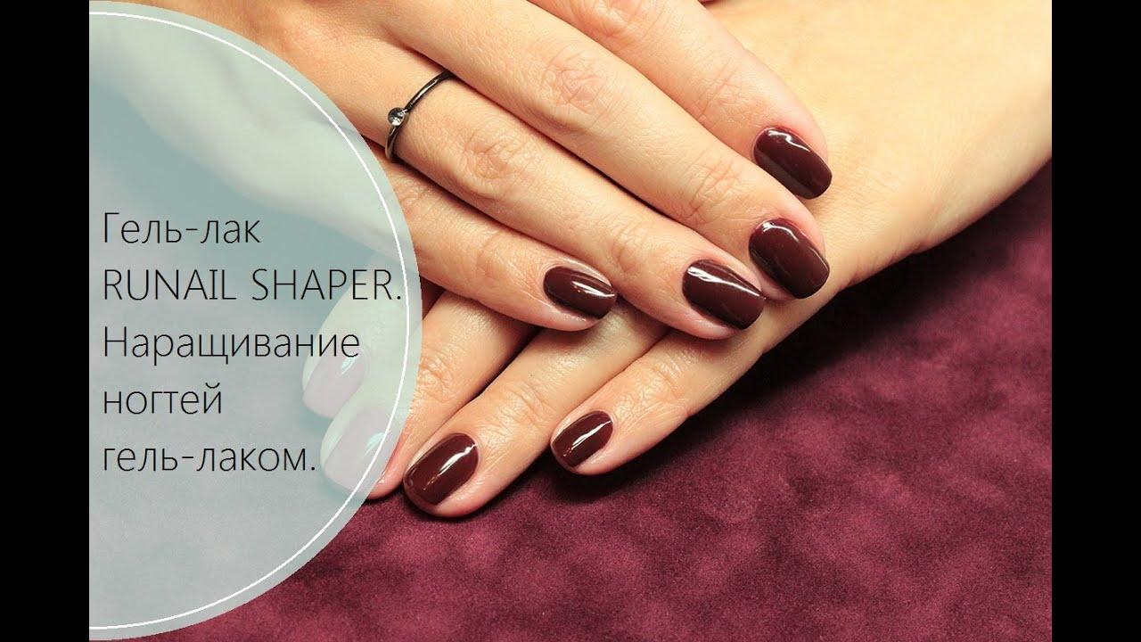 Лак для наращивания ногтей