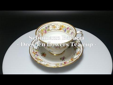 Schumann Bavaria - Tea Cup 슈만바바리아 찻잔