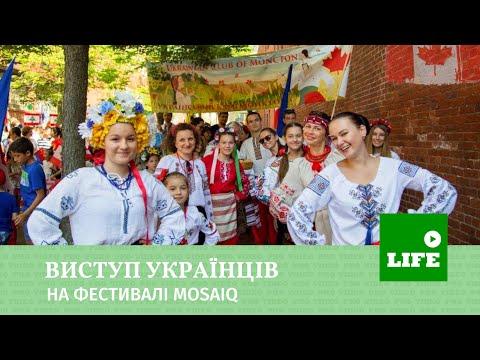 Ukrainian Community MOSAIQ 2019 Moncton ( Canada )