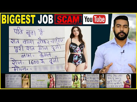 Biggest Job Scam on Youtube | Earn 1600/Day Free? | Work From Home Job | Praveen Dilliwala