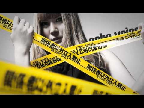 download film momoka nishina