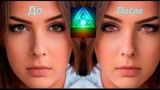 🔴  Как изменить цвет глаз в фотошопе?