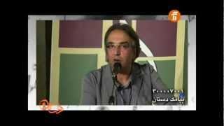 گزارش ویدیویی  از نشست نقد «سیمرغ»6.1391 tehran